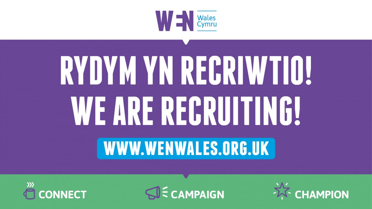 Poster that reads We Are Recruiting