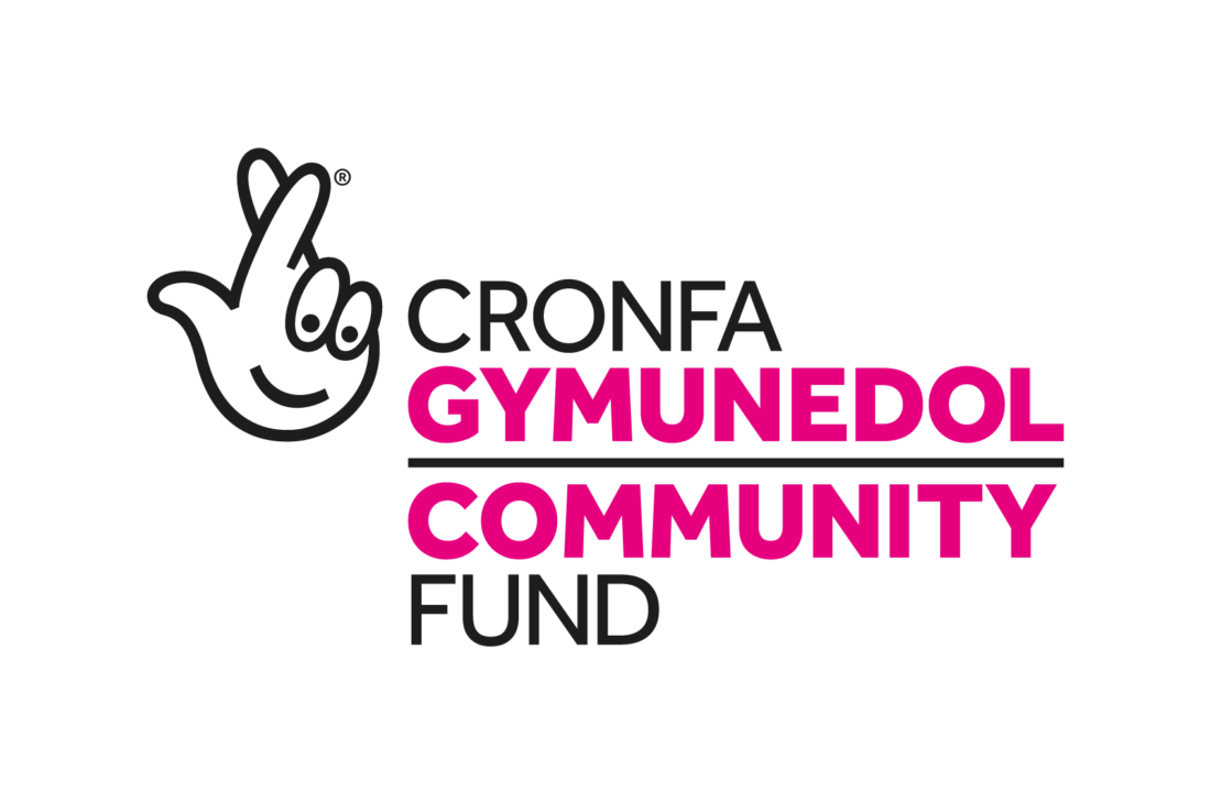 Logo Cronfa Gymunedol y Loteri Cenedlaethol